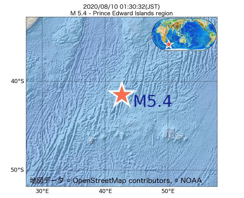 2020年08月10日 01時30分 - プリンス・エドワード諸島海域でM5.4