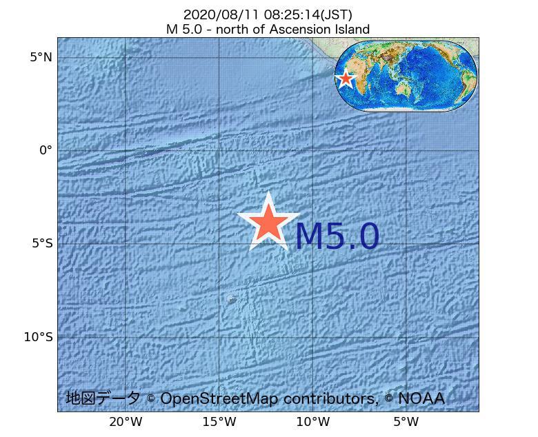 2020年08月11日 08時25分 - アセンション島でM5.0