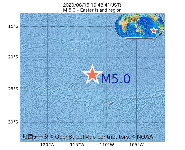 2020年08月15日 19時48分 - イースター島海域でM5.0