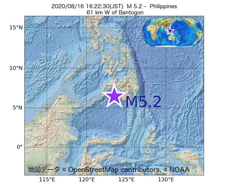 2020年08月16日 16時22分 - フィリピンでM5.2