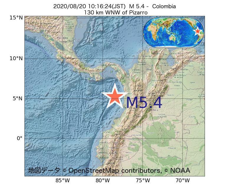 2020年08月20日 10時16分 - コロンビアでM5.4