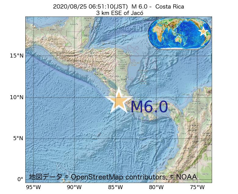 2020年08月25日 06時51分 - コスタリカでM6.0