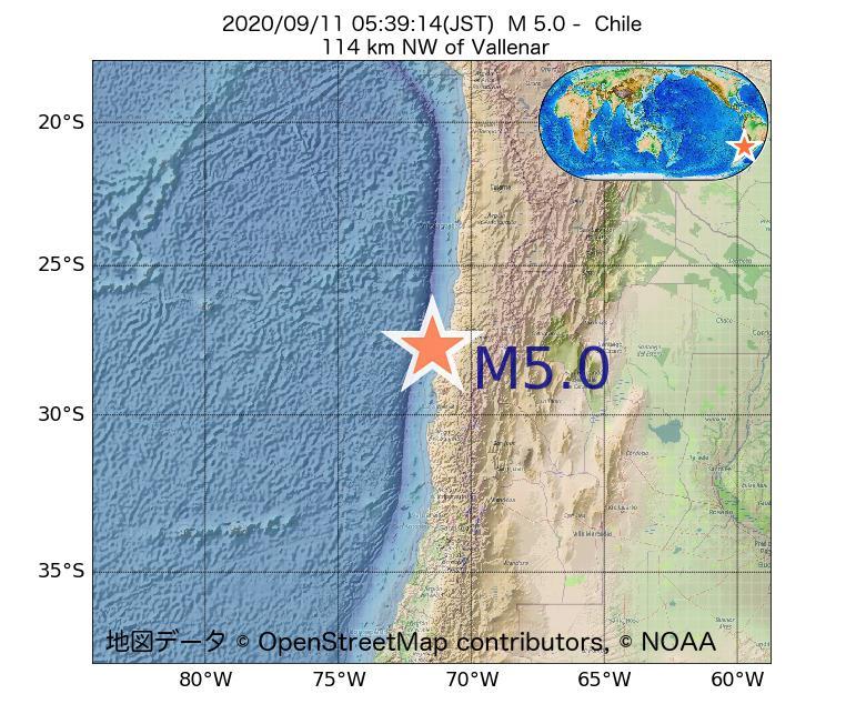 2020年09月11日 05時39分 - チリでM5.0