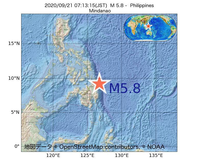 2020年09月21日 07時13分 - フィリピンでM5.8