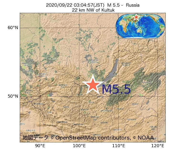 2020年09月22日 03時04分 - ロシアでM5.5