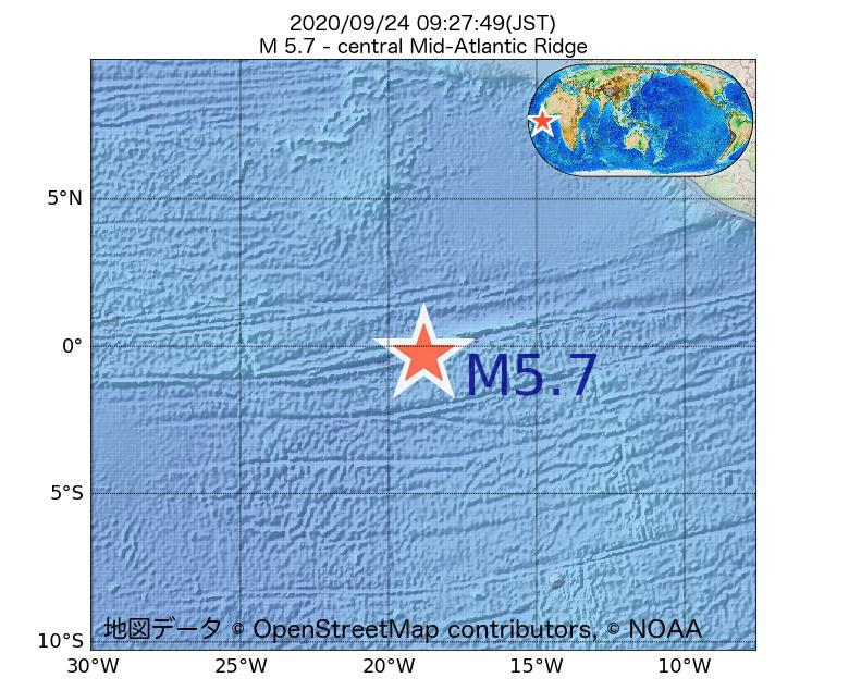 2020年09月24日 09時27分 - 大西洋中央海嶺でM5.7