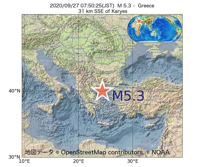 2020年09月27日 07時50分 - ギリシャでM5.3