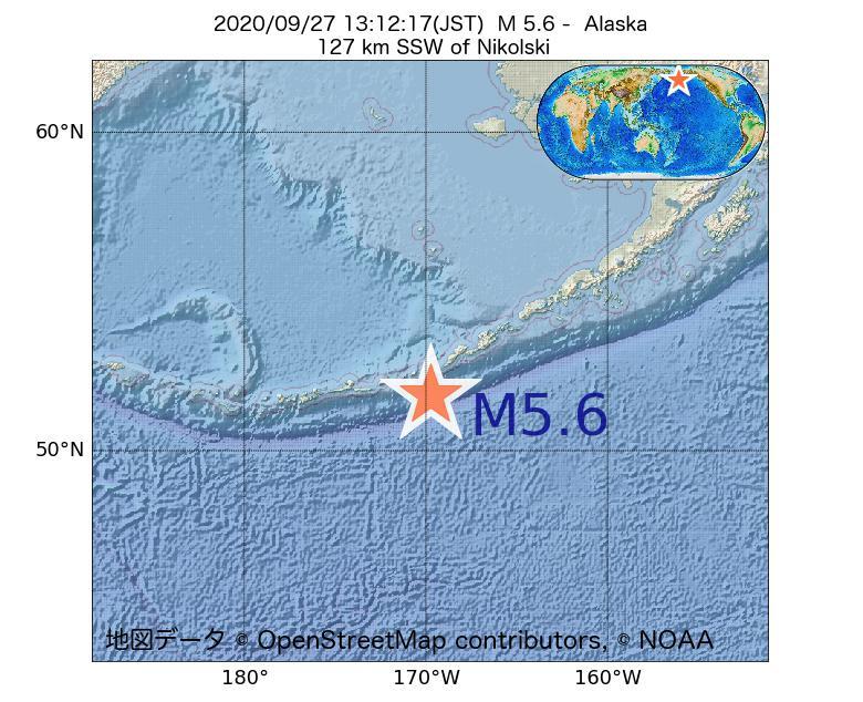 2020年09月27日 13時12分 - アラスカ州でM5.6