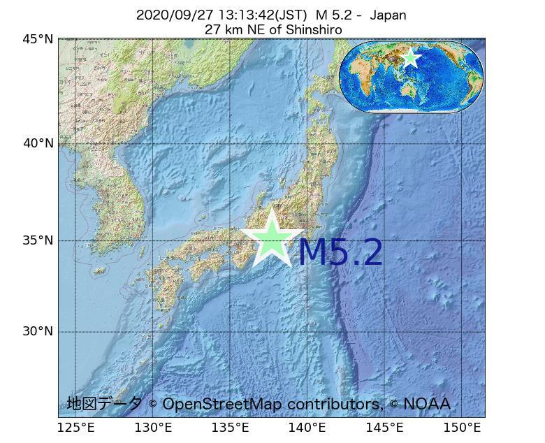 2020年09月27日 13時13分 - 日本でM5.2