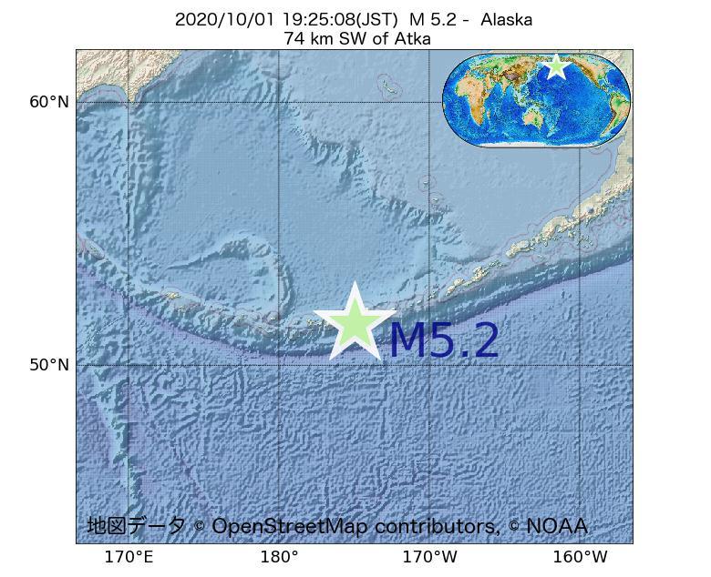 2020年10月01日 19時25分 - アラスカ州でM5.2