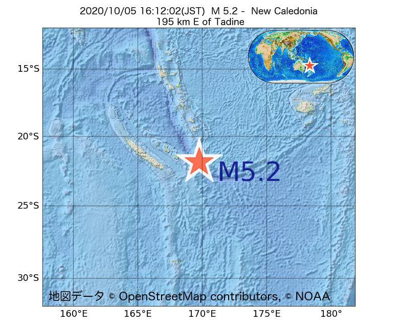 2020年10月05日 16時12分 - ニューカレドニアでM5.2