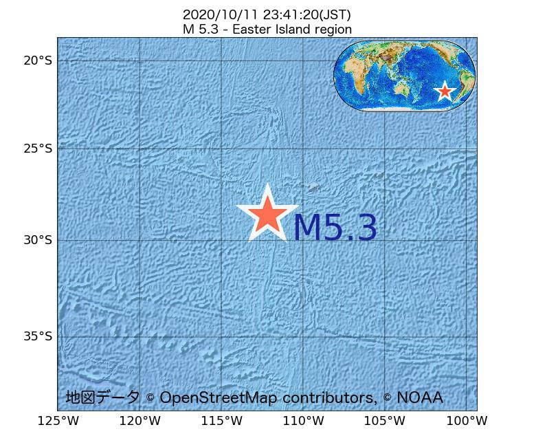2020年10月11日 23時41分 - イースター島海域でM5.3