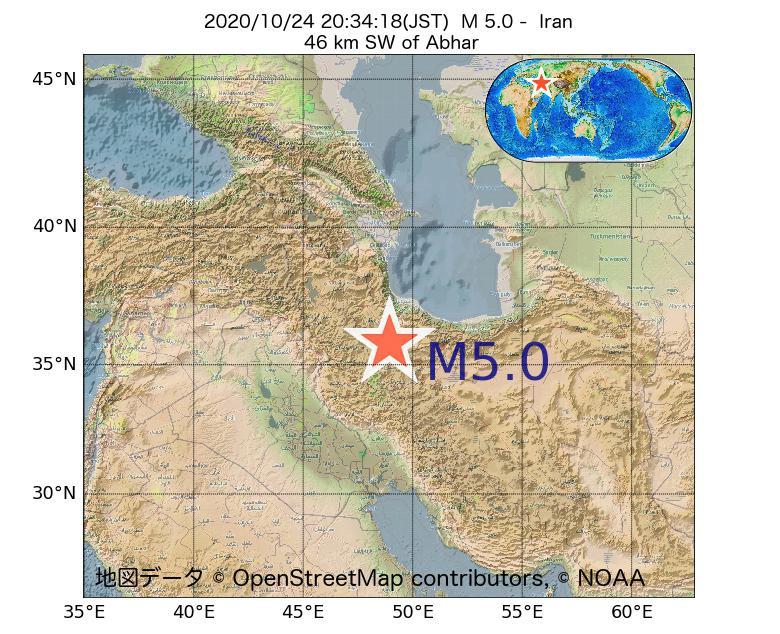 2020年10月24日 20時34分 - イランでM5.0