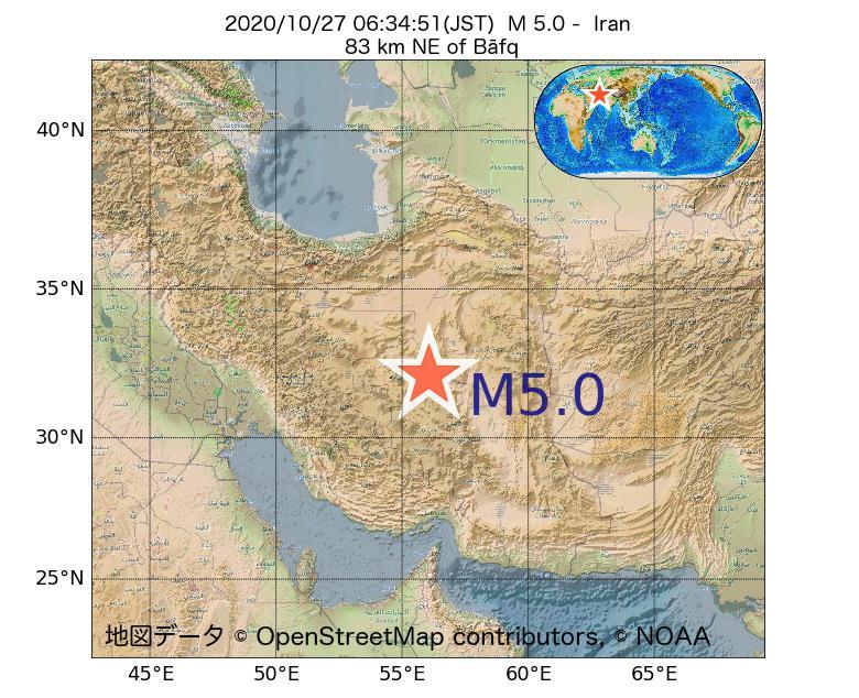 2020年10月27日 06時34分 - イランでM5.0