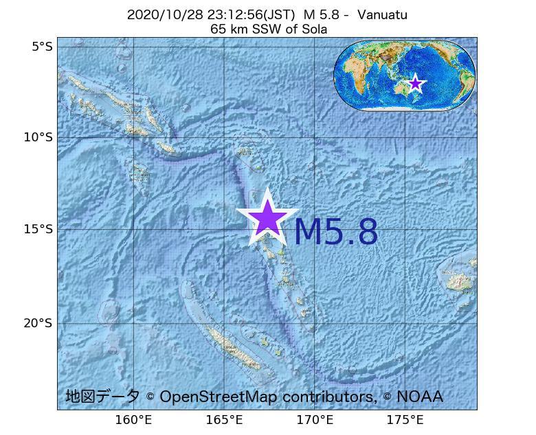 2020年10月28日 23時12分 - バヌアツ付近でM5.8