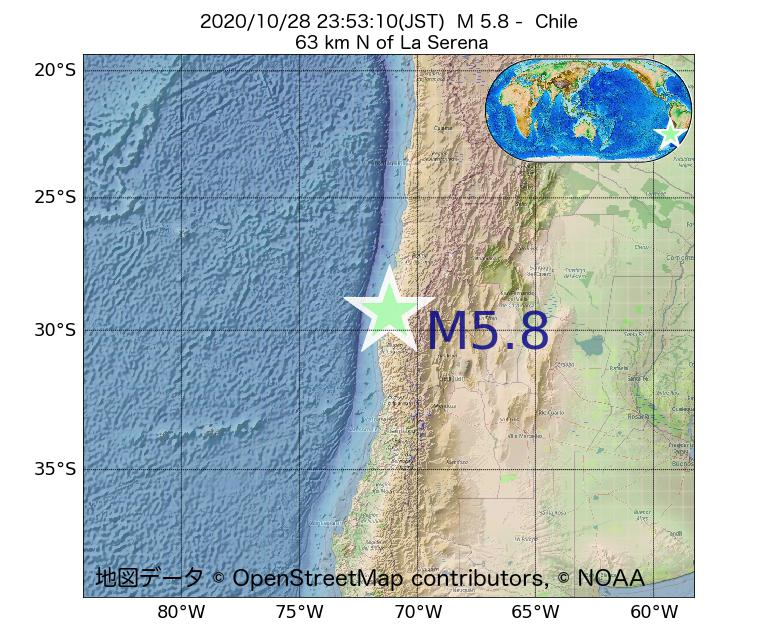 2020年10月28日 23時53分 - チリでM5.8