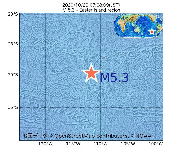 2020年10月29日 07時08分 - イースター島海域でM5.3