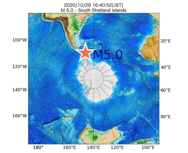 2020年10月29日 16時40分 - サウス・シェトランド諸島付近でM5.0