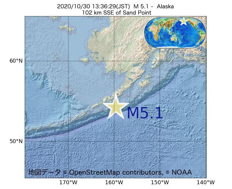 2020年10月30日 13時36分 - アラスカ州でM5.1