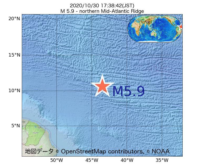 2020年10月30日 17時38分 - 大西洋中央海嶺北部でM5.9