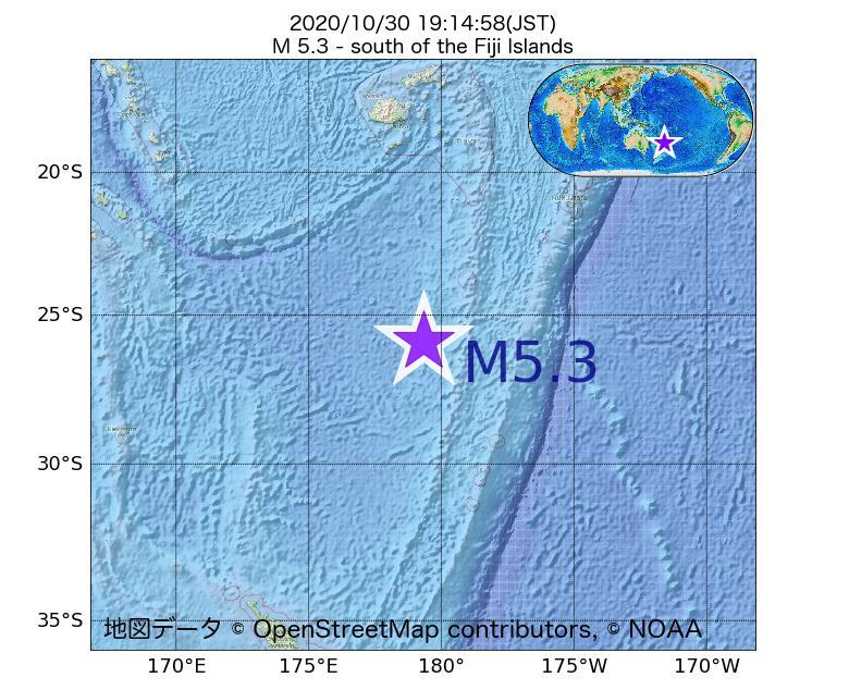 2020年10月30日 19時14分 - フィジー諸島の南でM5.3