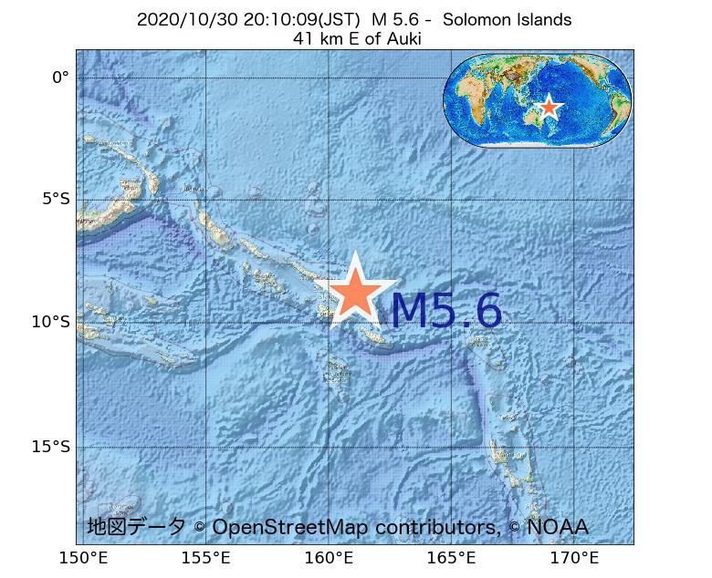 2020年10月30日 20時10分 - ソロモン諸島でM5.6