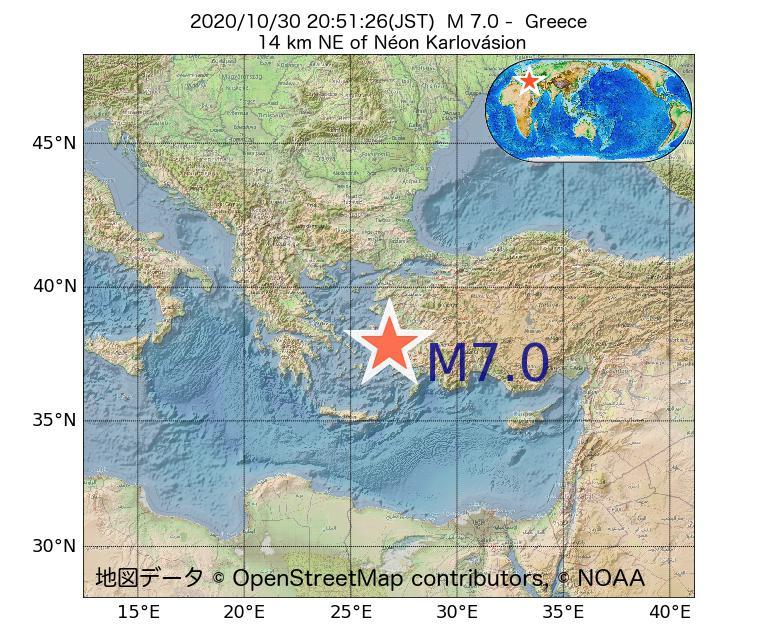 2020年10月30日 20時51分 - ギリシャでM7.0