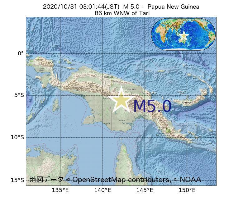 2020年10月31日 03時01分 - パプアニューギニアでM5.0