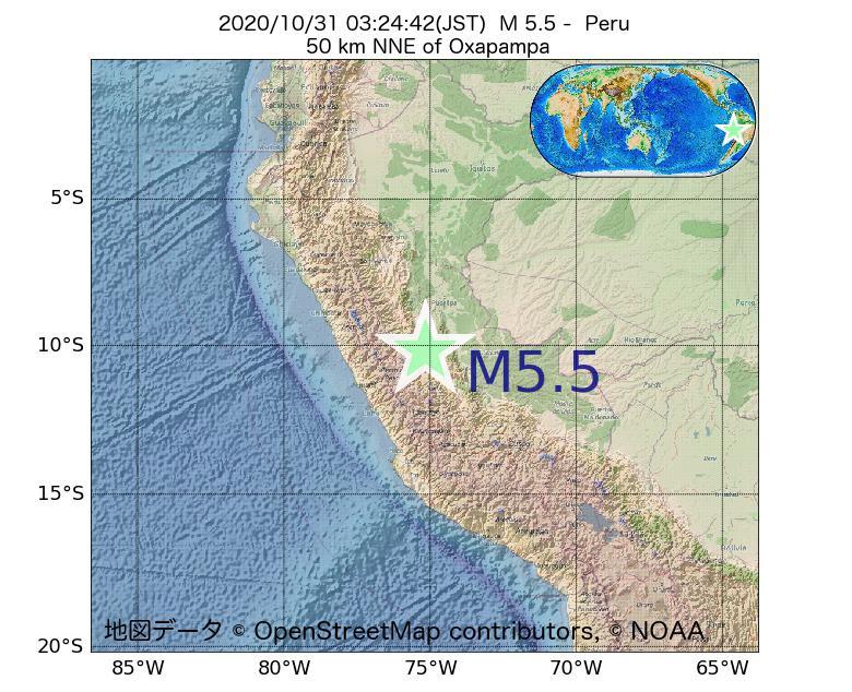 2020年10月31日 03時24分 - ペルーでM5.5
