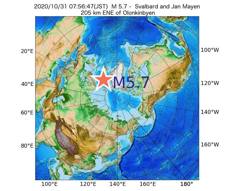 2020年10月31日 07時56分 - スヴァールバル諸島およびヤンマイエン島でM5.7