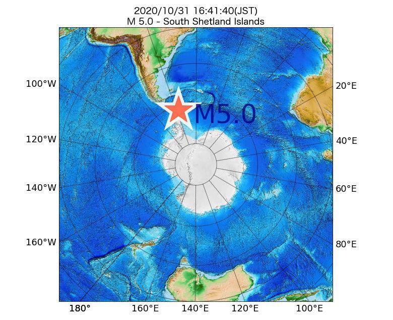 2020年10月31日 16時41分 - サウス・シェトランド諸島付近でM5.0
