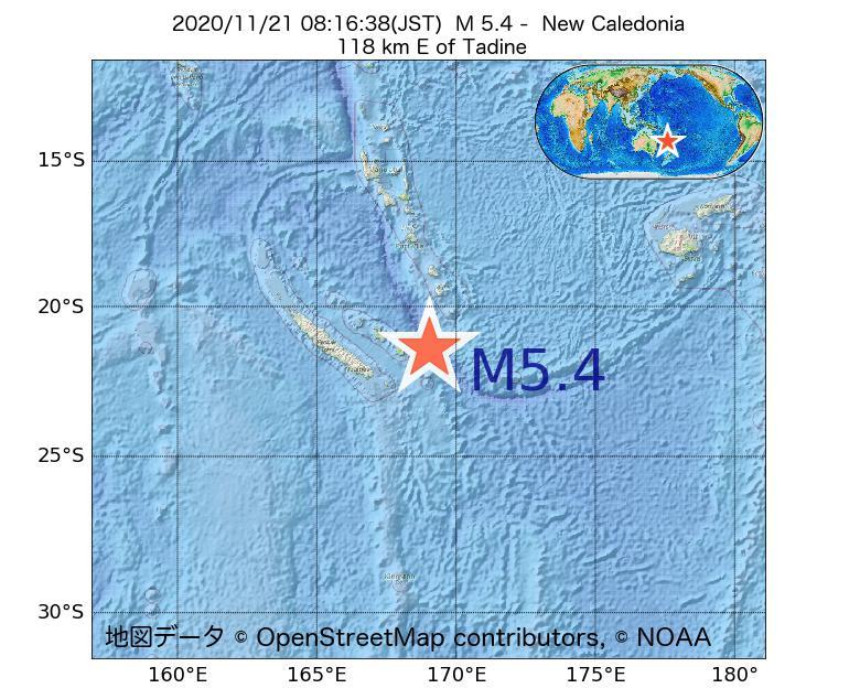 2020年11月21日 08時16分 - ニューカレドニアでM5.4