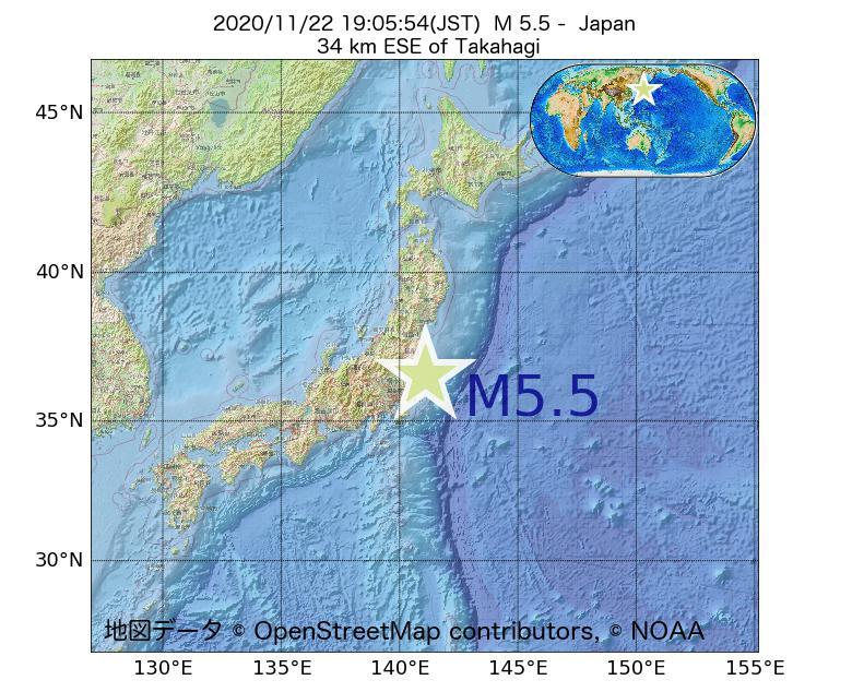 2020年11月22日 19時05分 - 日本でM5.5