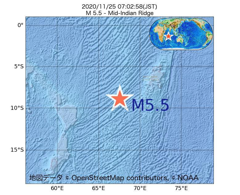 2020年11月25日 07時02分 - インド洋中央海嶺でM5.5