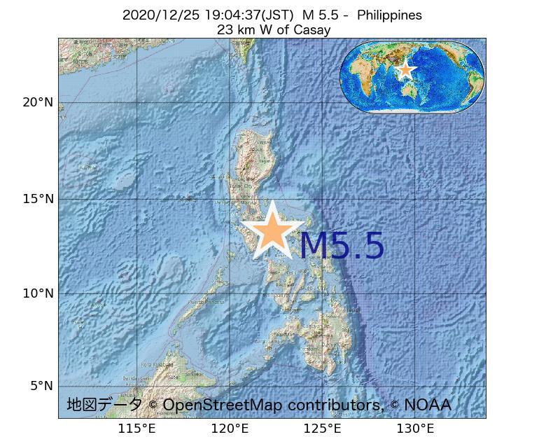 2020年12月25日 19時04分 - フィリピンでM5.5