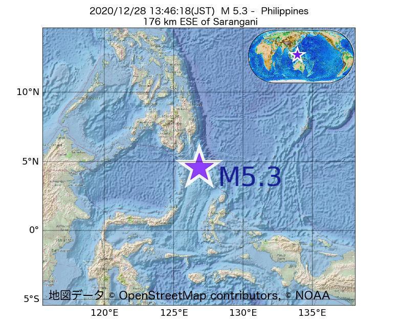 2020年12月28日 13時46分 - フィリピンでM5.3