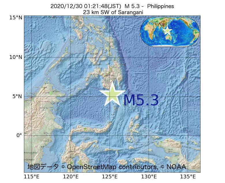 2020年12月30日 01時21分 - フィリピンでM5.3