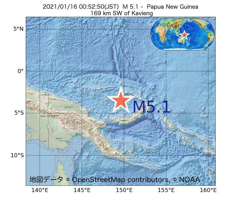 2021年01月16日 00時52分 - パプアニューギニアでM5.1