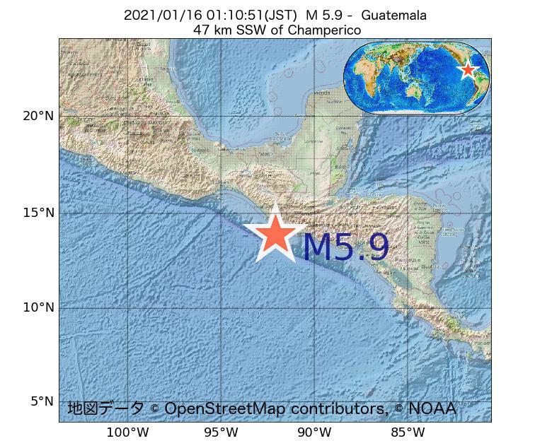 2021年01月16日 01時10分 - グアテマラでM5.9
