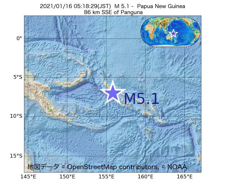 2021年01月16日 05時18分 - パプアニューギニアでM5.1