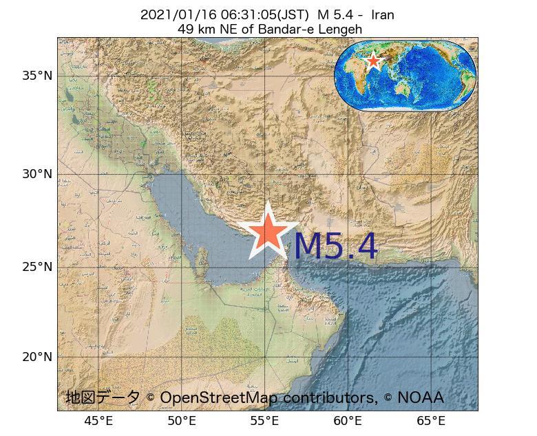 2021年01月16日 06時31分 - イランでM5.4