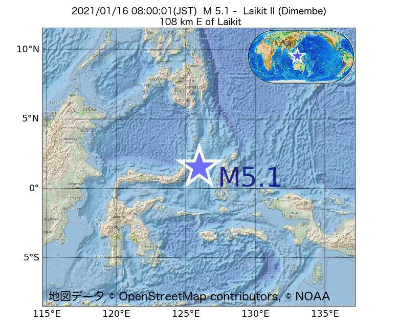 2021年01月16日 08時00分 - Laikit II (Dimembe)でM5.1