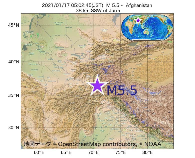 2021年01月17日 05時02分 - アフガニスタンでM5.5