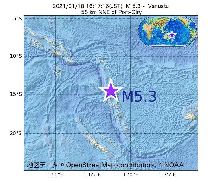 2021年01月18日 16時17分 - バヌアツ付近でM5.3