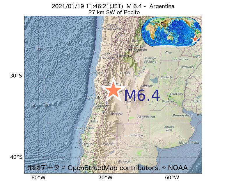 2021年01月19日 11時46分 - アルゼンチンでM6.4