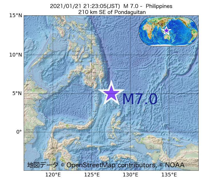 2021年01月21日 21時23分 - フィリピンでM7.0