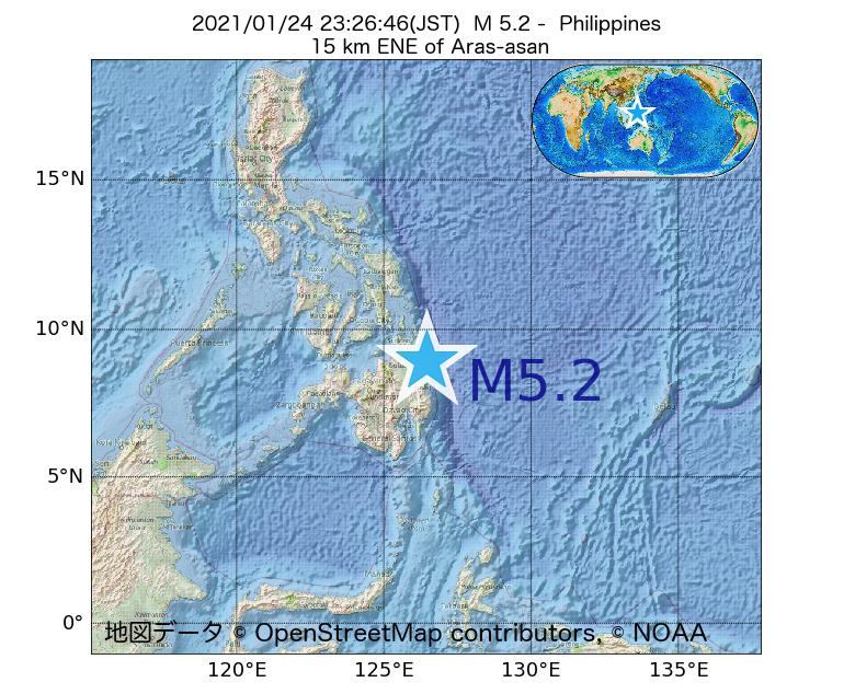 2021年01月24日 23時26分 - フィリピンでM5.2