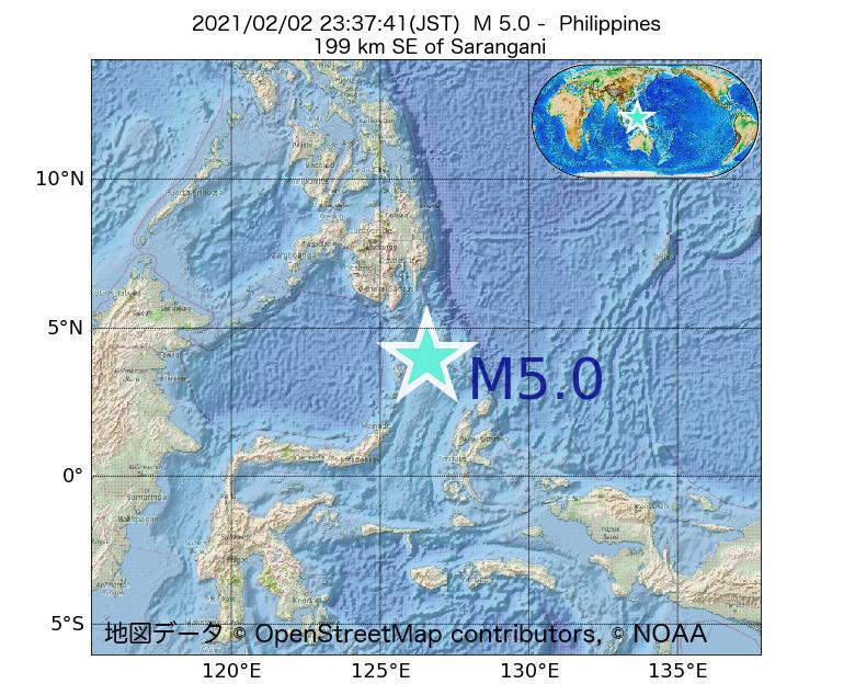 2021年02月02日 23時37分 - フィリピンでM5.0