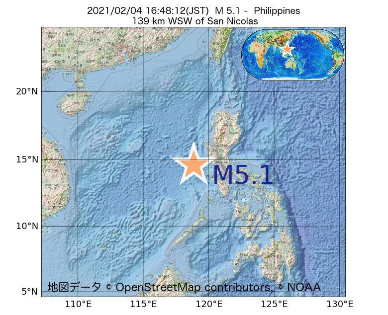 2021年02月04日 16時48分 - フィリピンでM5.1