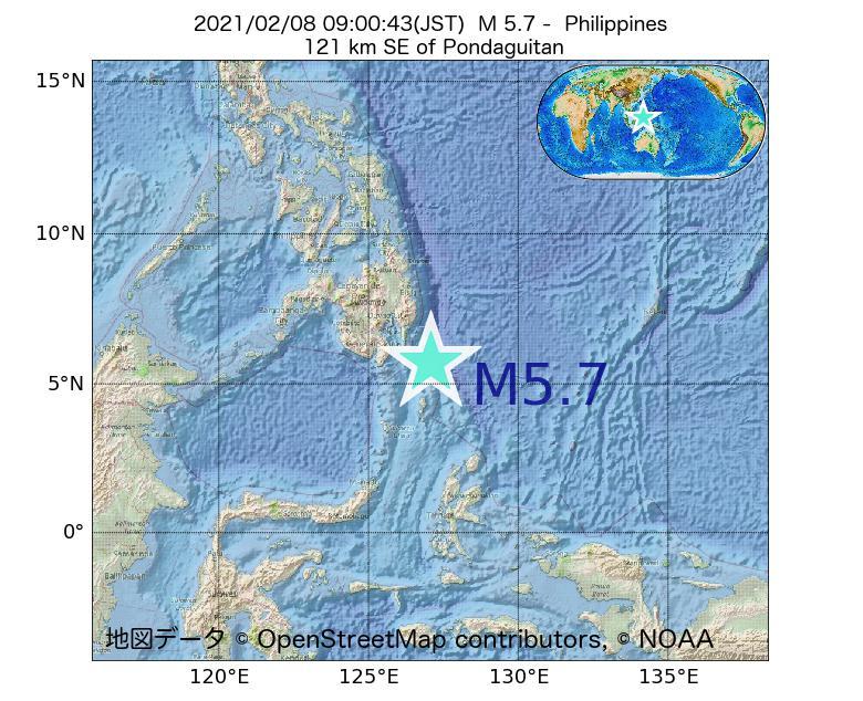 2021年02月08日 09時00分 - フィリピンでM5.7